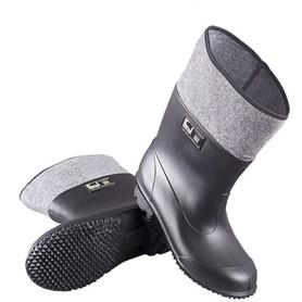 buty gumowo-filcowe pcv męskie czarne f/900  farmer  łukpol